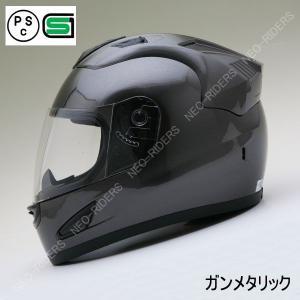 バイク ヘルメット フルフェイス NR-7 ガンメタ エアロデザイン フルフェイス ヘルメット|enjoyservice