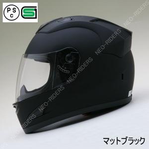 バイク ヘルメット フルフェイス NR-7 マットブラック エアロデザイン フルフェイス ヘルメット|enjoyservice