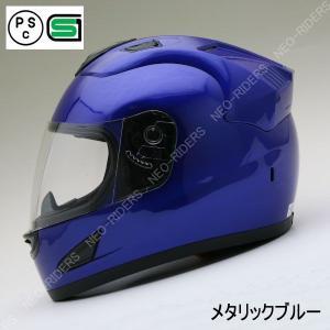 バイク ヘルメット フルフェイス NR-7 メタリックブルー エアロデザイン フルフェイス ヘルメット|enjoyservice
