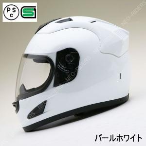 バイク ヘルメット フルフェイス NR-7 パールホワイト エアロデザイン フルフェイス ヘルメット|enjoyservice