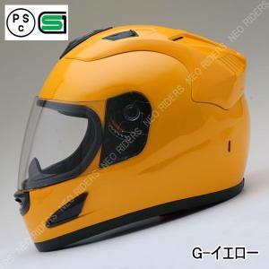 バイク ヘルメット フルフェイス NR-7 G-イエロー エアロデザイン フルフェイス ヘルメット enjoyservice