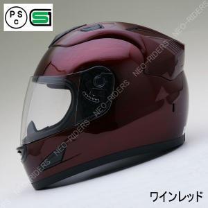 バイク ヘルメット フルフェイス NR-7 ワインレッド エアロデザイン フルフェイス ヘルメット|enjoyservice