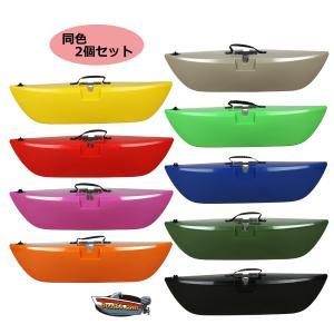 新品 ポリエチレン製 サイドフロート(アウトリガー)2個セット 全8色 カヤック カヌー 自作用 税込 送料無料(沖縄県を除く)|enjoyservice