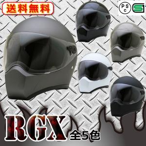 バイク ヘルメット 【レビュー投稿でプレゼント】 RGX 全5色 フルフェイス ヘルメット (SG品/PSC付) NEORIDERS|enjoyservice