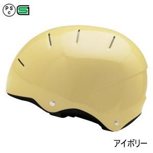 【セール品】バイク ヘルメット ハーフヘルメット 【選べるシールド】 RZ-2 アイボリー 実用新案登録マグネットシールドベース付 ハーフヘルメット enjoyservice