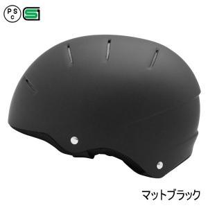 【セール品】バイク ヘルメット ハーフヘルメット 【選べるシールド】 RZ-2 マットブラック 実用新案登録マグネットシールドベース付 ハーフヘルメット enjoyservice