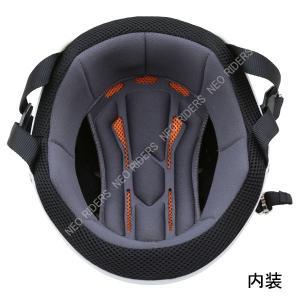バイク ヘルメット ハーフヘルメット 【RZ-2専用】内装 ヘルメット含まず|enjoyservice