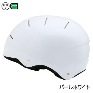 【セール品】バイク ヘルメット ハーフヘルメット 【選べるシールド】 RZ-2 パールホワイト 実用新案登録マグネットシールドベース付 ハーフヘルメット enjoyservice