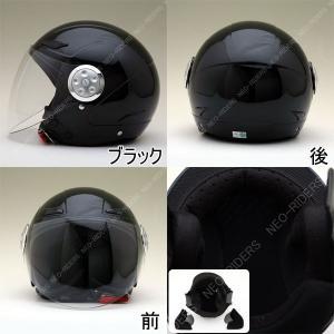 バイク ヘルメット ジェットヘルメット SY-0 全5色 キッズ用シールド付ジェットヘルメット|enjoyservice|04
