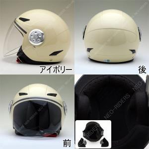 バイク ヘルメット ジェットヘルメット SY-0 全5色 キッズ用シールド付ジェットヘルメット|enjoyservice|06