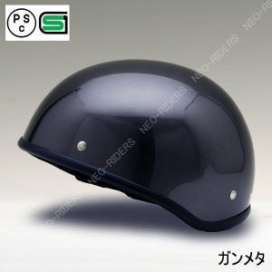 バイク ヘルメット ハーフヘルメット SY-2 ガンメタリック ダックテールタイプ ヘルメット ビッグサイズ(約61-62cm未満) 宅配 配達 出前 配送|enjoyservice