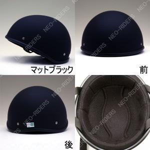 バイク ヘルメット ハーフヘルメット SY-2...の詳細画像2