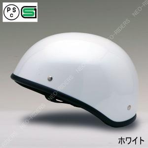 バイク ヘルメット ハーフヘルメット SY-2 パールホワイト ダックテールタイプ ヘルメット ビッグサイズ(約61-62cm未満)|enjoyservice