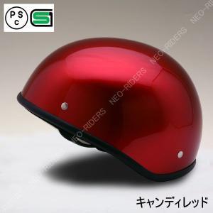 バイク ヘルメット ハーフヘルメット SY-2 キャンディレッド ダックテールタイプ ヘルメット ビッグサイズ(約61-62cm未満) 宅配 配達 出前 配送|enjoyservice