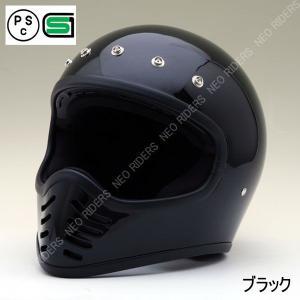 バイク ヘルメット フルフェイス 【商品到着後レビューを書く宣言でバイザープレゼント】 V23 ブラック ヴィンテージ オフロードヘルメット|enjoyservice