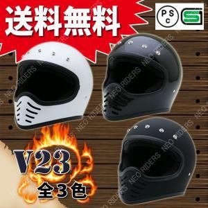 バイク ヘルメット フルフェイス 【商品到着後レビューを書く宣言でバイザープレゼント】 V23 全3色 ヴィンテージ オフロードヘルメット|enjoyservice