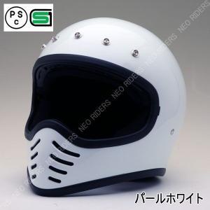 バイク ヘルメット フルフェイス 【商品到着後レビューを書く宣言でバイザープレゼント】 V23 パールホワイト ヴィンテージ オフロードヘルメット|enjoyservice