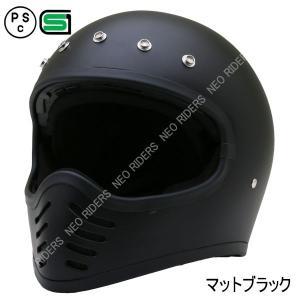 バイク ヘルメット フルフェイス 【商品到着後レビューを書く宣言でバイザープレゼント】 V23 Crash マットブラック ヴィンテージ オフロードヘルメット|enjoyservice