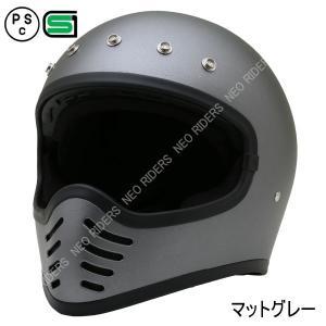 バイク ヘルメット フルフェイス 【商品到着後レビューを書く宣言でバイザープレゼント】 V23 Crash マットグレー ヴィンテージ オフロードヘルメット|enjoyservice