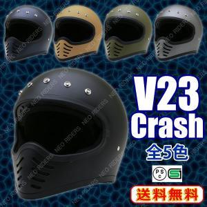 バイク ヘルメット フルフェイス 【商品到着後レビューを書く宣言でバイザープレゼント】 V23 Crash 全5色 ヴィンテージ オフロードヘルメット|enjoyservice