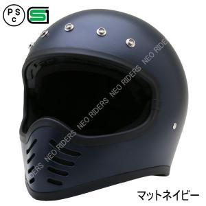 バイク ヘルメット フルフェイス 【商品到着後レビューを書く宣言でバイザープレゼント】 V23 Crash マットネイビー ヴィンテージ オフロードヘルメット|enjoyservice