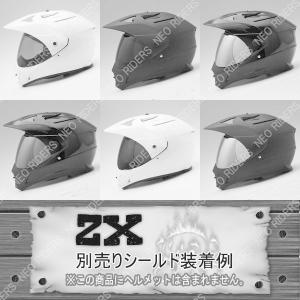 バイク ヘルメット フルフェイス ZX専用シールド 全8色 シールド付オフロードヘルメット共通シールド|enjoyservice