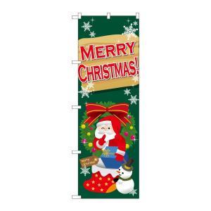 イベント キャンペーン 販促で大活躍   クリスマス ハロウィン イースター 営業中 大売出し セー...