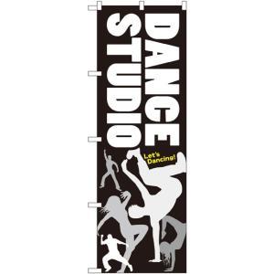 格安 のぼり旗 DANCE STUDIOの商品画像|ナビ
