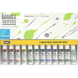 リキテックス アクリル 絵の具セット アクリル絵具 スクールカラー 伝統色R1 12色セット レギュラータイプ 10ml  絵具 12色 セット