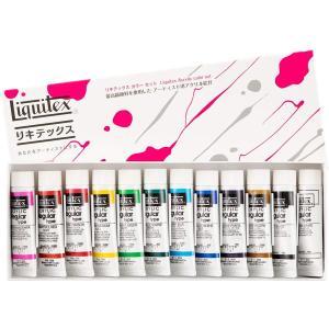 リキテックス アクリル 絵の具セット 20ml アクリル絵具 ミキシング12色セット 6号チューブ Liquitex Acrylic Colors 絵具 12色 セット