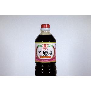 刺身醤油 乙姫様 500ml enmanshop