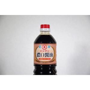 濃口醤油 赤樫 500ml|enmanshop