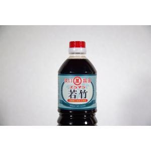 淡口醤油 若竹 500ml|enmanshop