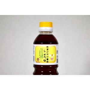たまごかけ専用醤油 500ml|enmanshop