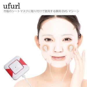 商品情報  製品の特徴 市販のシートマスクに取り付けて使用する顔用EMSマシン。 シートマスクで肌の...