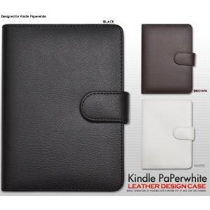 Amazon Kindle Paperwhite 2012 (初代モデル)・ 2013/10/22発...