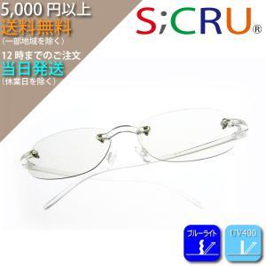 超軽量PC用メガネ 紫外線UVカット日本製レンズ使用 エスクリュSC-03めがね産地福井からお届け