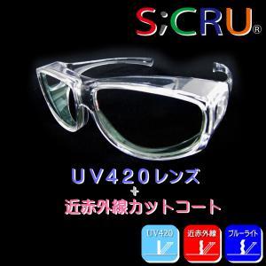 PCメガネ UV420ブルーライト紫外線近赤外線花粉カットメガネ 透明クリアービックサイズサングラス エスクリュSC-10UV|enneashop