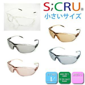スポーツサングラス 紫外線UV花粉黄砂カットメガネSサイズ子供用くもり止付SC-EC-01S|enneashop