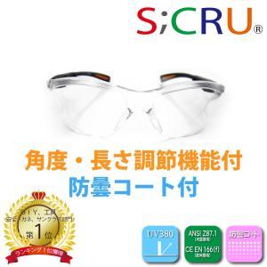 スポーツサングラス 紫外線UV花粉症黄砂対策メガネ 調節機能くもり止付 エスクリュKC-05|enneashop