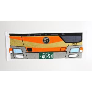 江ノ電バス スポーツタオル|enoden-goods