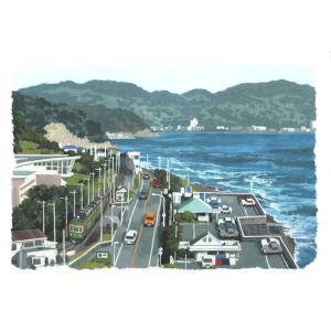2020 江ノ電カレンダー