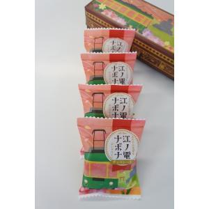 江ノ電ナボナ チョコレート|enoden-goods