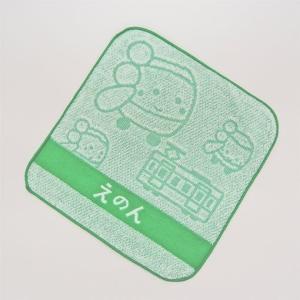 えのんくんミニタオル|enoden-goods