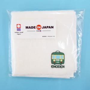 江ノ電タオルハンカチ ホワイト|enoden-goods