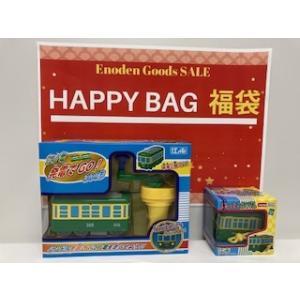 江ノ電 発電でGO!300形|enoden-goods