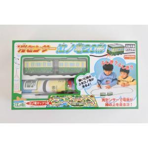 光センサー江ノ電20形|enoden-goods