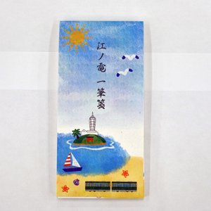 江ノ電一筆箋 江ノ島|enoden-goods