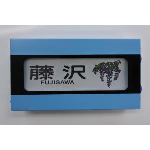 ミニチュア方向幕 江ノ電2000形  2003号タイプ(青)|enoden-goods