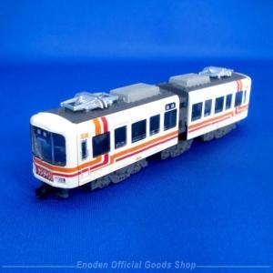 Bトレインショーティー 江ノ電 1000形 サンライン号 2両セット